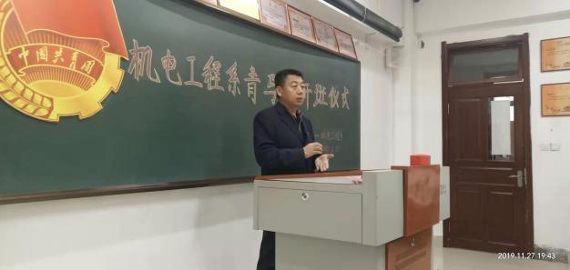 青马班3.jpg